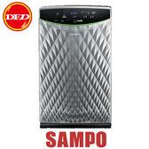 SAMPO 聲寶 APK-CR9P(S)(Y) ARKDAN 6~10坪 空氣清淨機 PM2.5過濾效果高達99.97% 公司貨 APKCR9P