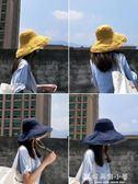 漁夫帽女夏韓版潮百搭日系網紅雙面遮臉帽子出游大沿防曬帽遮陽帽 好再來小屋