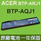 宏碁 ACER BTP-ARJ1 原廠 電池 TravelMate 2420 2440 2470 3240 3250 3280 3290 3300 4320 4520 4720 6231 TM4730 TM4730G