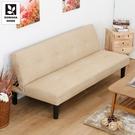 【多瓦娜】艾德拉耐磨皮DIY沙發床/皮沙發-三色(現貨+預購)-420