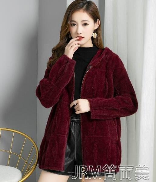 外套水貂絨連帽針織拉鏈開衫女秋冬新款時尚洋氣寬鬆毛衣外套大衣 快速出貨