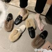 毛毛鞋女大碼秋冬網紅包頭半拖鞋外穿兔毛平底豆豆鞋穆勒單鞋  西城故事