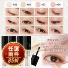 韓國 Apieu Eye Glitter...