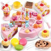 女孩玩具兒童生日蛋糕寶寶仿真水果蔬菜快樂切切看小玲過家家套裝 韓慕精品 YTL