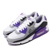 Nike 休閒鞋 Wmns Air Max 90 OG Hyper Grape 白 紫 女鞋 經典配色 運動鞋 【PUMP306】 CD0490-103