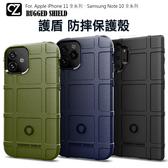 護盾 RUGGED SHIELD 防摔保護殼 iPhone 11 Pro Max Note10 Plus 手機殼 保護殼 防摔殼