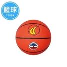 成功 一般 籃球 /個 (超取僅限1顆) 40171