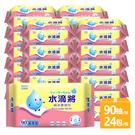 奈森克林 水滴將超厚純水柔濕巾90抽x24包-濕紙巾 濕巾 超含水 加量不加價