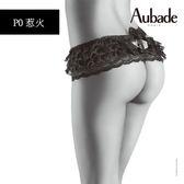Aubade惹火-蛋糕裙蝴蝶結丁褲P071