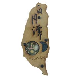 【收藏天地】台灣紀念品*寶島造型木質冰箱貼-日月潭