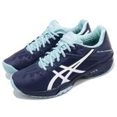 Asics 網球鞋 Gel-Solution Speed 3 藍 白 運動鞋 舒適緩震 女鞋【PUMP306】 E650N4901