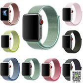 蘋果錶帶 蘋果apple watch3尼龍表帶iwatch1/2/3代回環吸附手錶帶彩色新款 薇薇