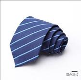 男士領帶 正裝襯衫結婚新郎西裝商務潮學生會職業裝黑色領帶【快速出貨八折下殺】