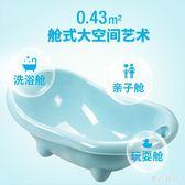 浴盆大號加厚寶寶浴盆兒童澡盆可坐躺兩用洗澡盆wl4292『黑色妹妹』