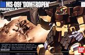 鋼彈模型 HGUC 1/144 德姆 熱帶型 沙漠型 機動戰士0083星塵回憶 TOYeGO 玩具e哥