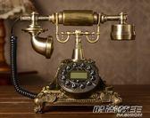 電話 歐式復古電話機座機家用復古電話機時尚創意旋轉電話復古無線電話       時尚教主