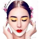 瘦臉神器 瘦臉面膜女V臉神器雙下巴面罩小貼儀繃帶霜緊致韓國男學 【快速出貨】