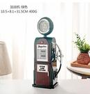 八音盒 復古懷舊老式打字機放映機音樂盒八音盒居家裝飾擺件男孩生日禮物【快速出貨八折鉅惠】