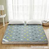 加厚床褥床墊子軟墊0.9*2m家用學生宿舍墊被海綿地鋪墊CY 印象家品旗艦店