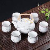 ronkin日式喝茶茶具套裝家用簡約茶壺陶瓷功夫茶杯整套白瓷泡茶器