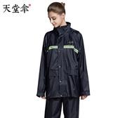 雨衣電動車摩托車全身防護防水分體帶帽子雨衣雨褲套裝外賣男女 宜室家居
