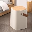 垃圾桶 家用帶蓋客廳高檔衛生間廁所大號紙簍廚房北歐風分類拉圾筒【幸福小屋】