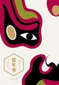 當年事:第四屆「BenQ 華文世界電影小說獎」得獎作品集