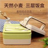 日韓創意成人學生手提帶蓋2層飯盒便攜保溫長方形分格餐具便當盒【一周年店慶限時85折】