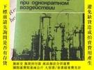 二手書博民逛書店罕見工業毒一次作用時毒性測定參數Y213106 出版1977