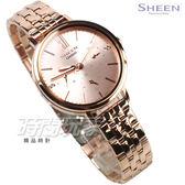 SHEEN SHE-3064PG-4A 優雅迷人 三眼多功能錶 鑲鑽 玫瑰金 女錶 SHE-3064PG-4AUDF CASIO卡西歐