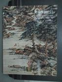 【書寶二手書T3/收藏_ZAG】城軒2011春季拍賣會_中國書畫(一)_2011/5/21