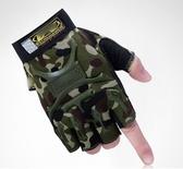軍迷戰術半指手套海豹
