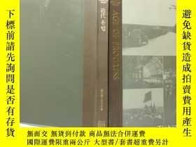 二手書博民逛書店age罕見of progress 原版日本日文書 近代 e12-