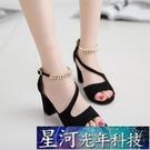 魚口鞋 夏季網紅同款涼鞋女百搭一字扣魚嘴粗跟高跟時尚羅馬女鞋 星河光年