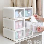 收納箱 內衣收納盒抽屜式分格衣櫃裝內褲襪子文胸盒家用收納箱 塑料整理箱 童趣屋