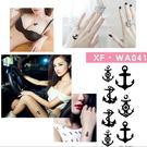 紋身貼紙  酷炫海錨  WA041 日韓系水轉印紋身貼紙  想購了超級小物
