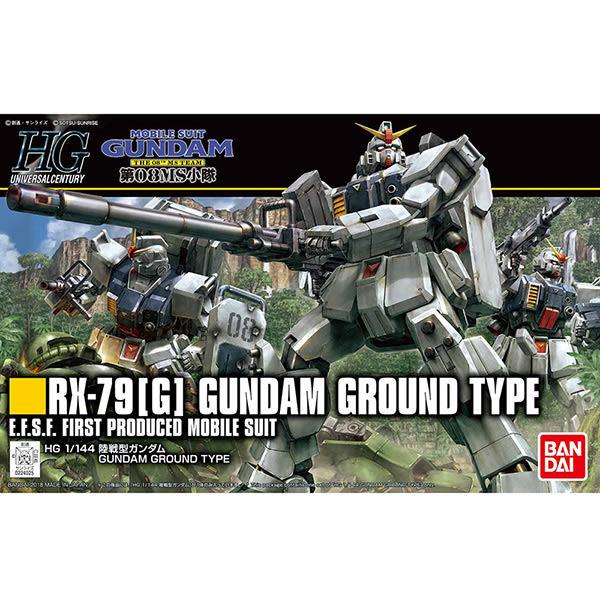 鋼彈組裝模型 BANDAI HGUC 1/144 RX-79[G] 第08MS小隊 陸戰型鋼彈 210
