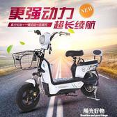 電動自行車機車電動車電動助力車電動踏板車48V電瓶車成人女性 NMS陽光好物
