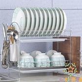 瀝水架碗架收納架子碗盤廚房置物架雙層瀝水碗碟架放碗筷【奇妙商舖】