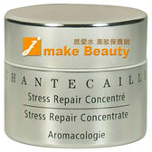 CHANTECAILLE香緹卡 鑽石級眼霜(15ml)《jmake Beauty 就愛水》