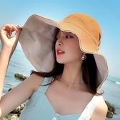 太陽帽 超大帽檐遮臉漁夫帽女夏天防紫外線遮陽帽防曬旅游百搭帽子韓版潮 宜品