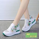 內增高涼鞋女2018夏季新款鏤空透氣百搭休閒網鞋厚底坡跟網紗女鞋