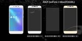 ASUS X00DDA ZenFone3 Max ZC553KL《日本材料9H鋼化膜亮面螢幕滿版玻璃貼玻璃膜》玻璃保護貼