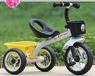 兒童三輪車  自行車 【藍星居家】