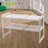 【YOLE悠樂居】水槽下雙層伸縮不鏽鋼收納置物架-白#1132052-1
