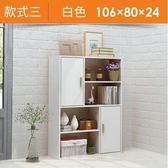 兒童書架置物架 現代簡約 創意組合簡易櫃子  款式三 白色106*80*24