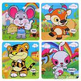 木制16片十二12生肖益智木質動物拼圖板兒童玩具寶寶禮品2-3-4歲 溫暖享家