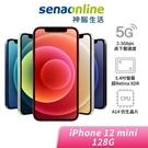 【新機現貨】iPhone 12 mini...
