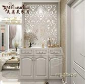 玄關隔斷櫃客廳 裝飾櫃 進門玄關櫃鞋櫃白色烤漆門廳裝飾屏風櫃MBS「時尚彩虹屋」