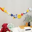 【韓風童品】外星機器人掛飾 生日聚會裝飾旗 拍攝道具背景裝飾掛旗 節慶婚禮佈置
